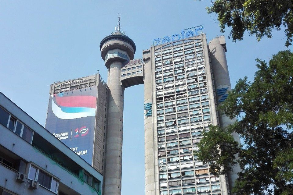 Torre Genex Nuova Belgrado